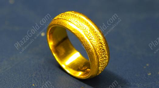 แหวนทอง 1 บาท